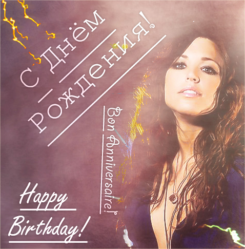 2009_carte_natalia_site-birthday